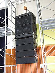 Профессиональное звуковое оборудование. Линейный массив