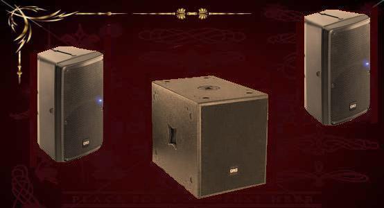 звуковое оборудование для караоке