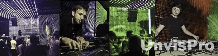 клубное оборудование: звук для клубов от Унвис-Про