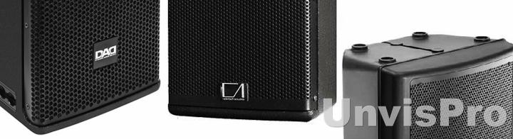 Профессиональная активная акустика6 Современные звуковые системы от производителя для высокотехнологичных решений