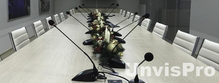 конференц оборудование для зала переговоров - поставщик Унвис-Про Москва