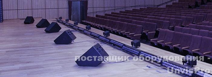 звук и свет в концертный зал - поставщик Унвис-Про