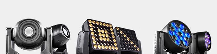 оборудование для дискотеки звук и свет продажа в Москве