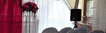 Звуковое оборудование для свадеб