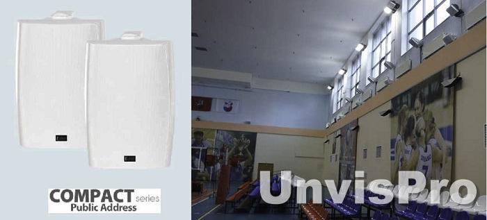 комплект акустических систем для спортивного зала школы олимпийского резерва