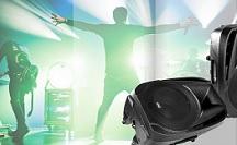 Купить активный акустичесий комплект