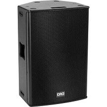 Купить пассивную акустическую систему 500 Вт