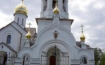 Купить аудио аппаратуру в Москве