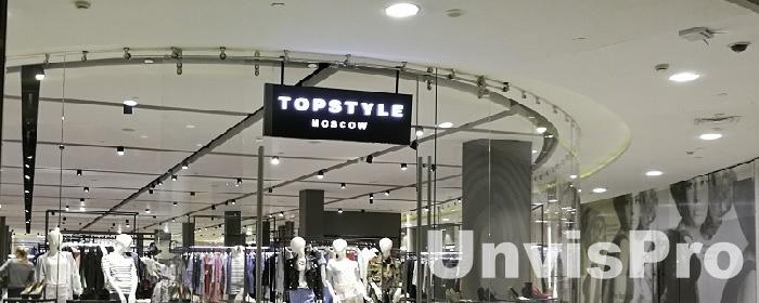 Встраиваемая аппаратура в бутике торгового центра премиального сегмента