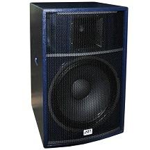 Активная акустическая система белого цвета АСР CS-412P
