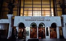 Купить звуковое оборудование Воронеж