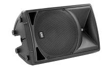 Купить напольный аудио монитор