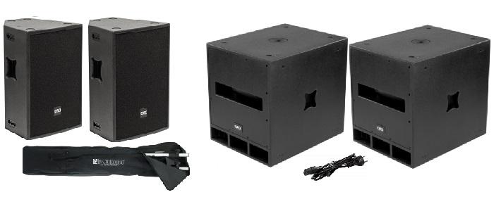 Комплект активных акустических систем цена 225 тысяч рублей