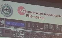 FIR фильтры в процессорах