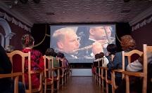 виртуальный концертный зал в библиотеке: оборудование - фото