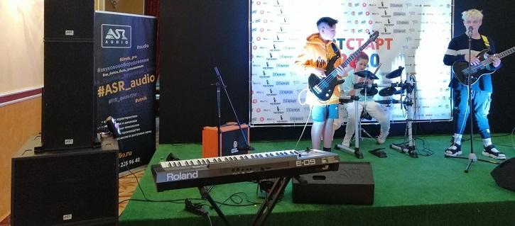 оснащение детского лагеря для музыкальных мероприятий
