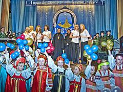 профессиональное звуковое оборудование на сцене города Видное